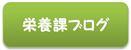 blog00